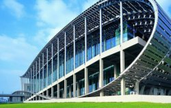 China Import and Export Fair Pazhou Complex, Guangzhou
